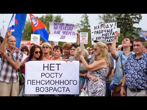 Зачем Кремль поднял волну народного гнева?