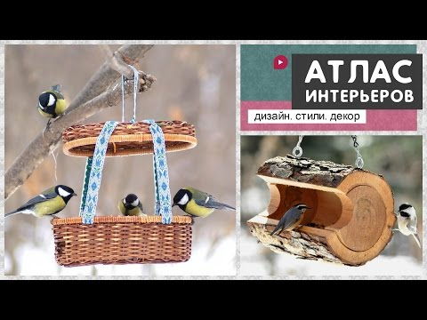 Как сделать кормушку для птиц своими руками из дерева видео