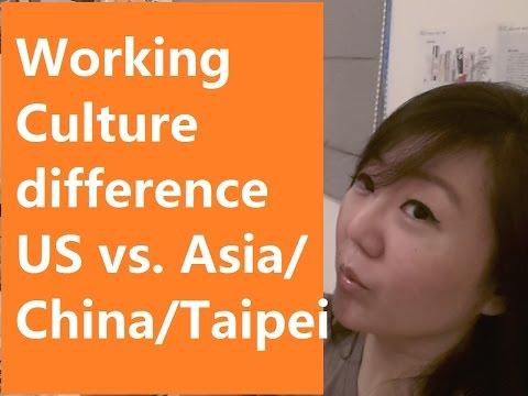 Working Culture US vs. Taiwan Hong Kong (partly China?) | CheeseonRice #9