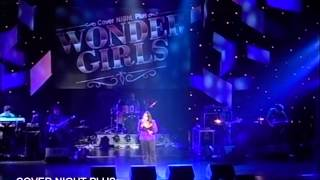 อีกหน่อยเธอคงเข้าใจ  Covered by มาเรียม : Cover Night Plus :Wonder Girls