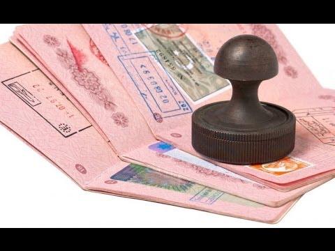 Нужна ли виза в Болгарию