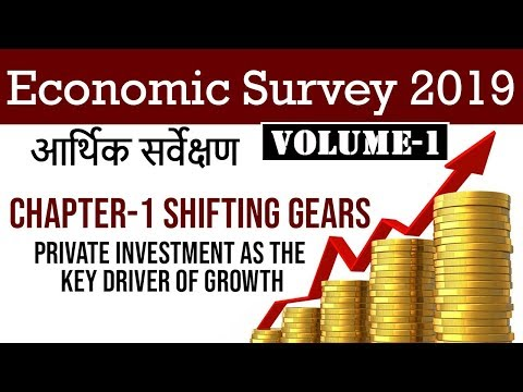 Economic Survey Volume 1 Chapter 1 Shifting Gears: Private Investment As The Key Driver Of Growth