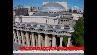 Ремонт в концертном зале Оперного театра остановлен