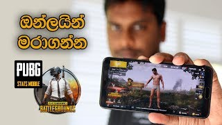 pubg-mobile-game-review-with-huawei-p20-pro