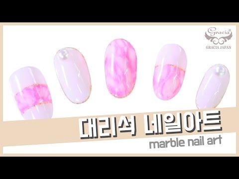 [GRACIA JAPAN] 대리석 네일아트/marble nail art
