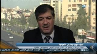 إعلان الأكراد نظام فيدرالي شمالي سوريا خطأ كبير