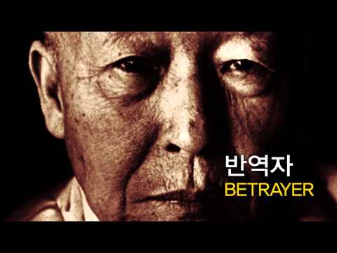 [백년전쟁 Part 1] 두 얼굴의 이승만- 권해효 나레이션(풀버전)