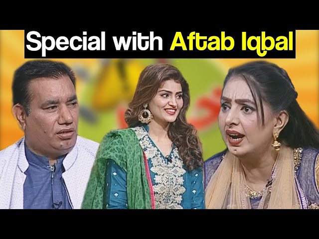 Khabardar Aftab Iqbal 10 September 2017- Special With Aftab Iqbal - Express News