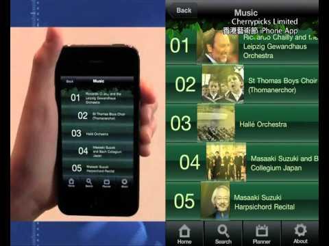 [Mobile App] HKAF Won ICT Best Lifestyle (Social Community) Gold Award