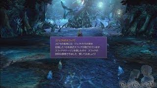 Final Fantasy XのHDリマスター版のサブイベント・ジェクトのスフィア収...