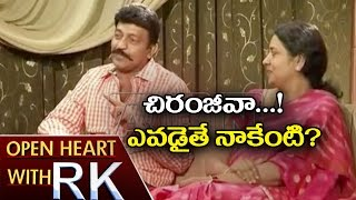 Jeevitha Rajashekar Reveals Facts Behind Clash With Chiranjeevi | Open Heart With RK | ABN