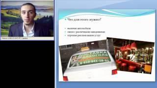 Бизнес идеи  Доставка алкоголя ночью(, 2015-10-13T07:24:32.000Z)