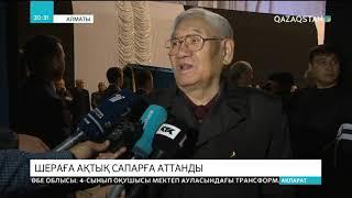 Халық жазушысы Шерхан Мұртаза Алматыдағы Кеңсай зиратына жерленді