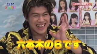 【TOMORO出演】 TOKYO MX TV 真夜中のおバカ騒ぎ 2018年9月30日放送 TOMORO 検索動画 2