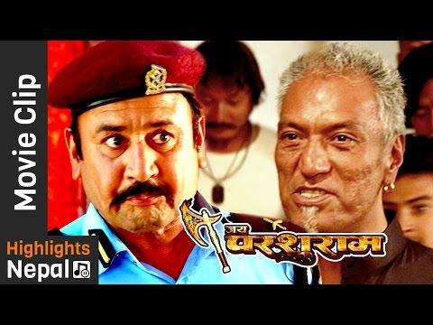 इंस्पेक्टर चिनी लालको प्रवेश - JAI PARSHURAM Movie Clip। Robin Tamang