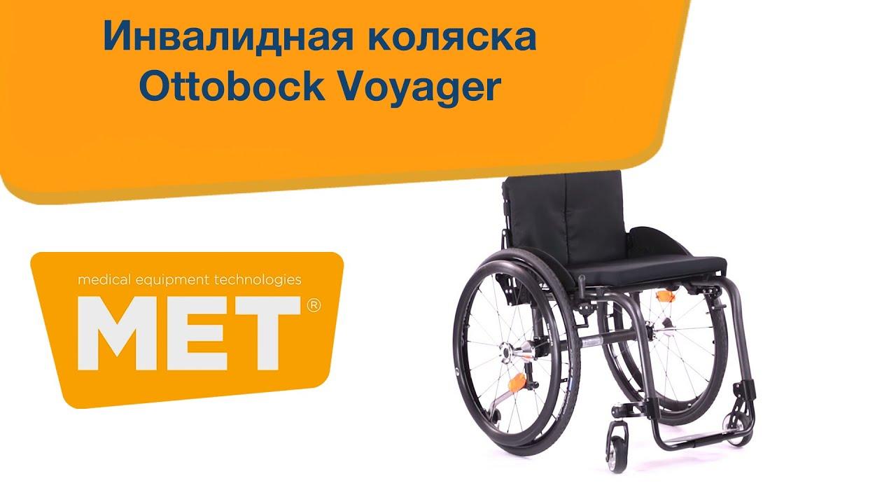 Инвалидные коляски с электроприводом выполняют все обычные функции инвалидных кресел, но передвигаются не ручными усилиями, а благодаря электричеству. Такие коляски работают от аккумуляторных батарей.