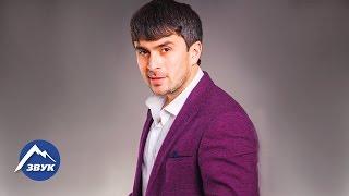 Азамат Цавкилов - Тебя одну люблю