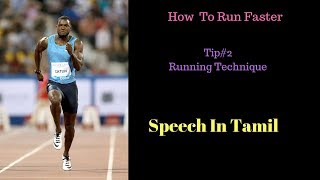 How To Run faster | Tip#2 Running Technique | Sprint Faster (Tamil)