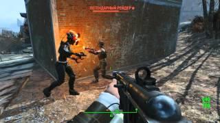Fallout4 Напарник Клео