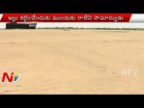Special Focus on Sand Shortage in Kurnool District | NTV