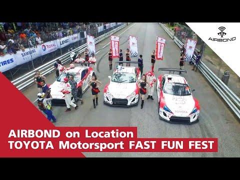 AIRBOND HD-300 Toyota Motorsport Chiang Mai
