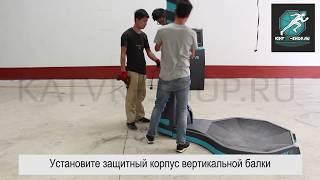 Сборка платформы виртуальной реальности KAT WALK PREMIUM VR