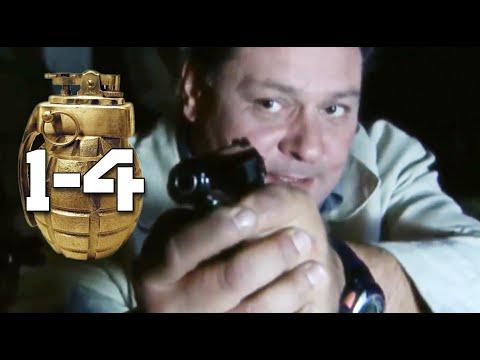 Детектив «Шифp 2» (2020) 1-4 серия из 8