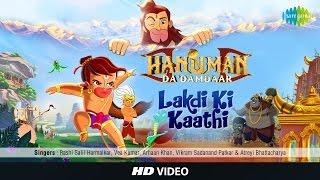 Lakdi Ki Kaathi | Hanuman Da Damdaar | Song Teaser