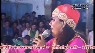 Sun Re Sun   सुन रे सुन जाने वाले मैया रानी के द्वारे   Twinkle Sharma   Jagrat Balaji Jalore 2014