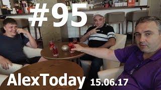Пока директор пьяный. Как открыть свой бизнес? Моя миссия. #AlexToday 95