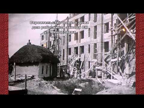 Воронеж от1917года до