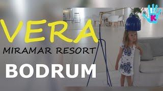 ⛵🌴 VERA Miramar Resort, БОДРУМ, Турция / BODRUM - TURKEY 2016 |͇̿C͇̿★ ͇̿|(VERA Miramar Resort, БОДРУМ, Турция ( ex. VERA TMT Resort) Мне очень понравился мой уик-енд в отеле VERA Miramar Resort в настоящей жемч..., 2016-07-08T15:23:03.000Z)