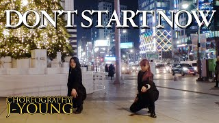 Download lagu [Dance With Me] Dua Lipa - don't start now dance choreo by J-young @브이로그😻