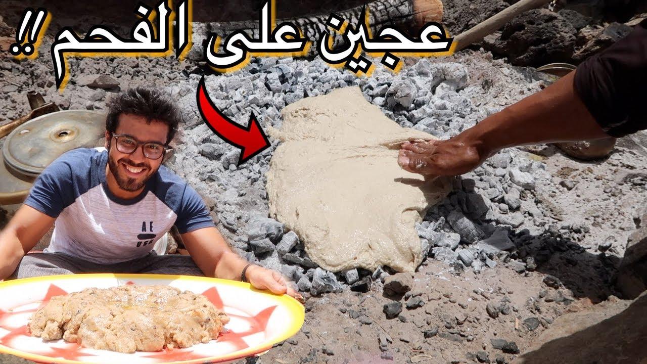 اكلة عمرها اكثر من ١٠٠ سنة!! | قرص شبحة - السعودية