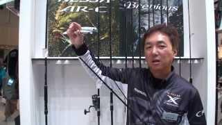フィッシングショー大阪2014にて展示の新製品をいち早くブースよりお届...