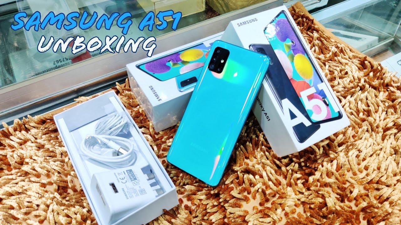 Photo of Samsung A51 Price in Bangladesh – কিনার আগে এই ভিডিওটি দেখে নিন – Samsung Galaxy A51 unboxing – سامسونج