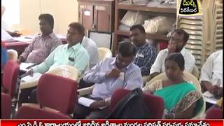collector murali comments