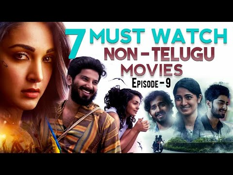 7-best-non-telugu-films-you-must-watch-|-episode-9-|-amazon-prime-|-netflix-|-hotstar-|-thyview