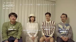 ムビコレのチャンネル登録はこちら▷▷http://goo.gl/ruQ5N7 三菱地所グル...