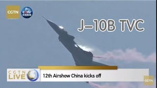 2018 Chinese J-10B 殲10矢量 TVC performing vertical take-off & Cobra MANOEUVRE & roll