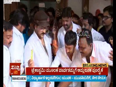 Crazy Star Ravichandran 56th Birthday Celebrations With Fans | ಸುದ್ದಿ ಟಿವಿ