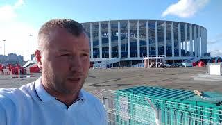 Ну чемпионат мира по футболу можно считать открытым в Нижнем Новгороде Ура