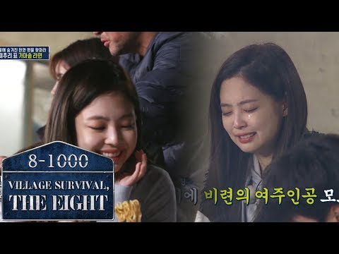 Jennie Hasn't Had Instant Noodles for Five Months! [Village Survival, the Eight Ep 2]