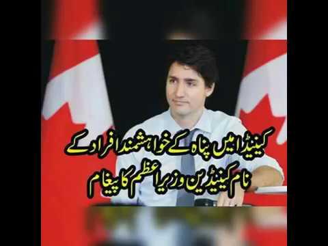 Trudeau in U-turn on open invitation to migrants as critics condemn 'shambles'