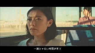 2018年1月から全国で放映を開始している損保ジャパン日本興亜のCMソング...