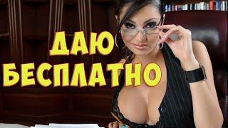 Курсы по заработку бесплатно. Отдаю курсов на 7500 рублей.