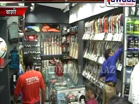 Navi Mumbai Awaaz -  Total Sports Shop Opening