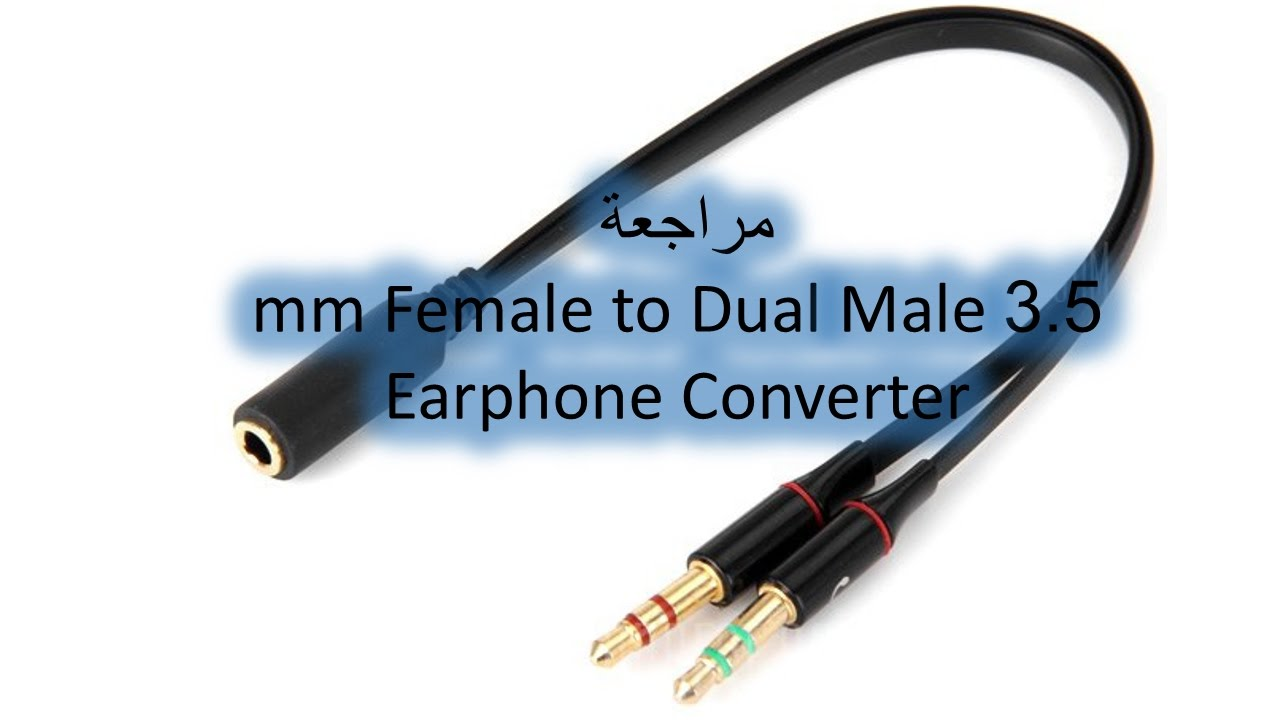 review 3.5mm Female to Dual Male Earphone Converter - YouTube