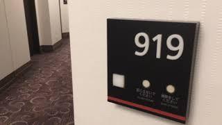 Courtyard Tokyo Ginza Hotel #919 コートヤード・マリオット銀座東武ホテル