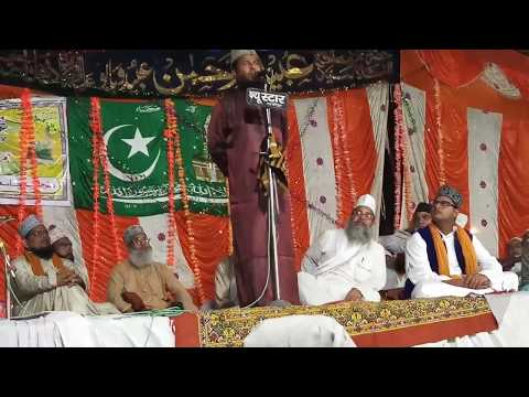 Historical speech by Allama Ajharul Qadri on Prophet Muhammad and Obaid E Millat
